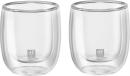 Zwilling JA Henkels Sorrento 3 oz ESPRESSO Double Wall Glass Cups Set of 2